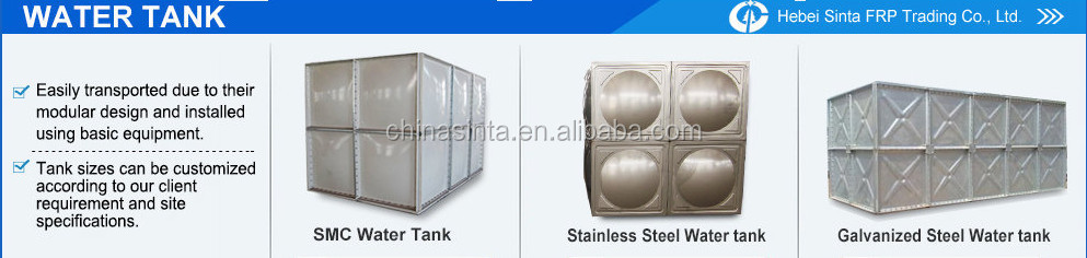 Hot Sale Grp Modular Panel Frp Water Tank For Smc