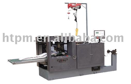 Bill Punching Folding Machine Wholesale Folding Machine Suppliers - Invoice folding machine