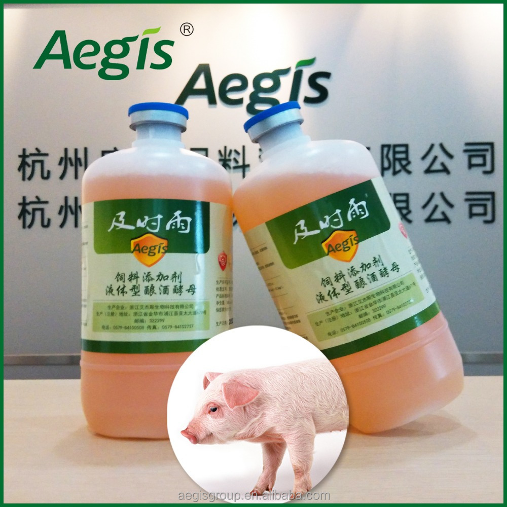avoid pig,swine,hog TGE and PED disease feed additive,medicine