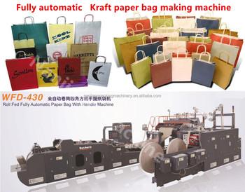 Nanjiang Kraft Paper Bag Making Machine - Buy High Quality ...