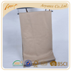 New design hot selling plain blackout curtain with china manufacturer