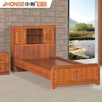 latest room furniture. Bedroom Latest Furniture 2017 Designs Pakistan Room