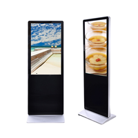 Indoor Floor Standing Touch Screen Totem Lcd Advertising Display