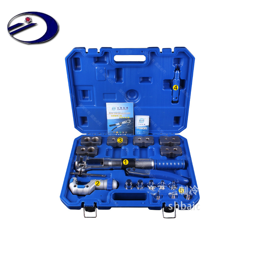 Hydraulic Pipe Expander Set Brake Pipe Fuel Line Flaring Tools KIt