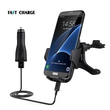 2017 new 10W fast charge qi wireless car charger mount