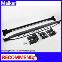 Running boards for Chevrolet Captiva 2015 side step bar auto parts 4*4 Auto Accessories from maiker