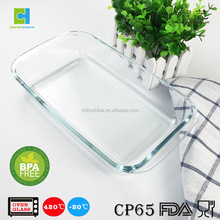 Borosilicate Glass Baking Pan / Pyrex Cake Pan