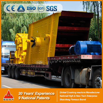 Vibrating Screen Classifying Filter Supplier,Vibrating Screen For ...