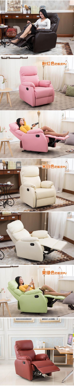 recliner living sofa