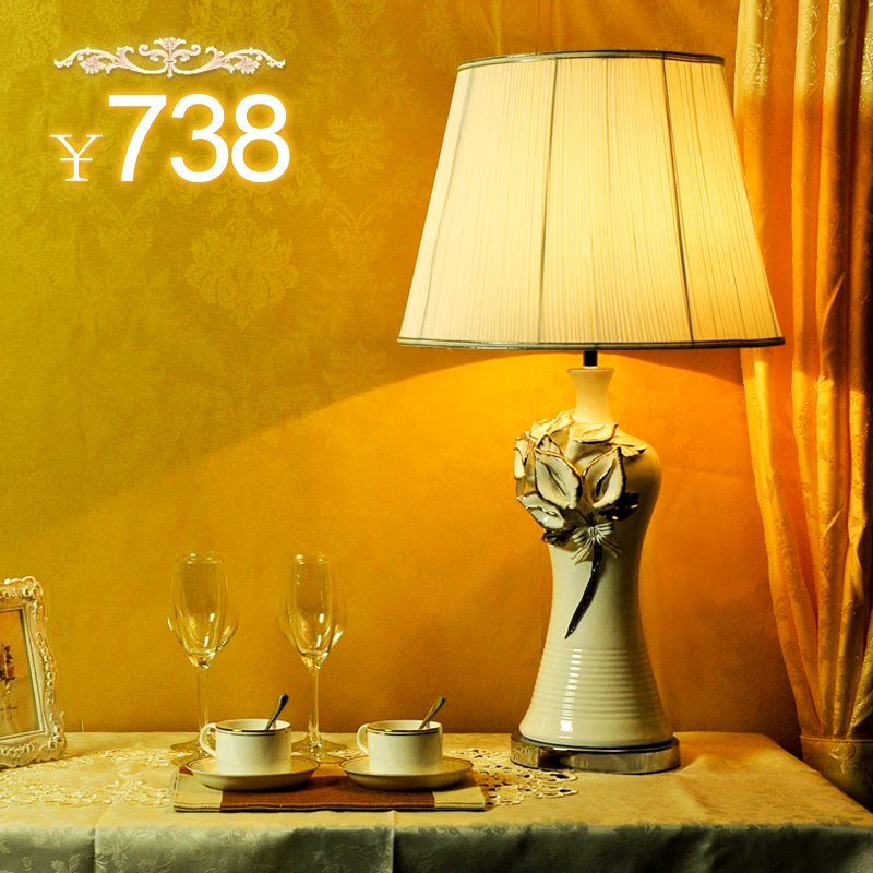 Large Table Lamps For Living Room: Marriage Room Table Lamp Bedroom Bedside Lamp Large Living