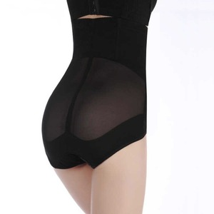 2e2e1094cd4c6 Hot selling knitted women body shaper OEM design with good price in stock