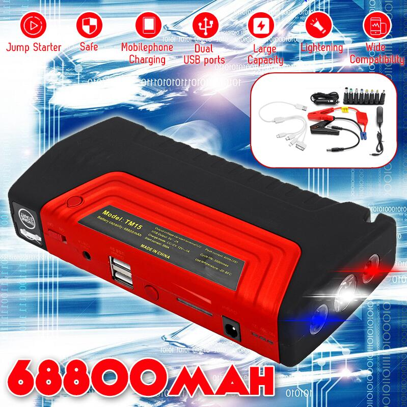 Lithium battery 50800mah car jump start with 600A peak current  battery pack to jump start a car