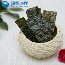 Seafood natural products seasoned seaweed chips snack