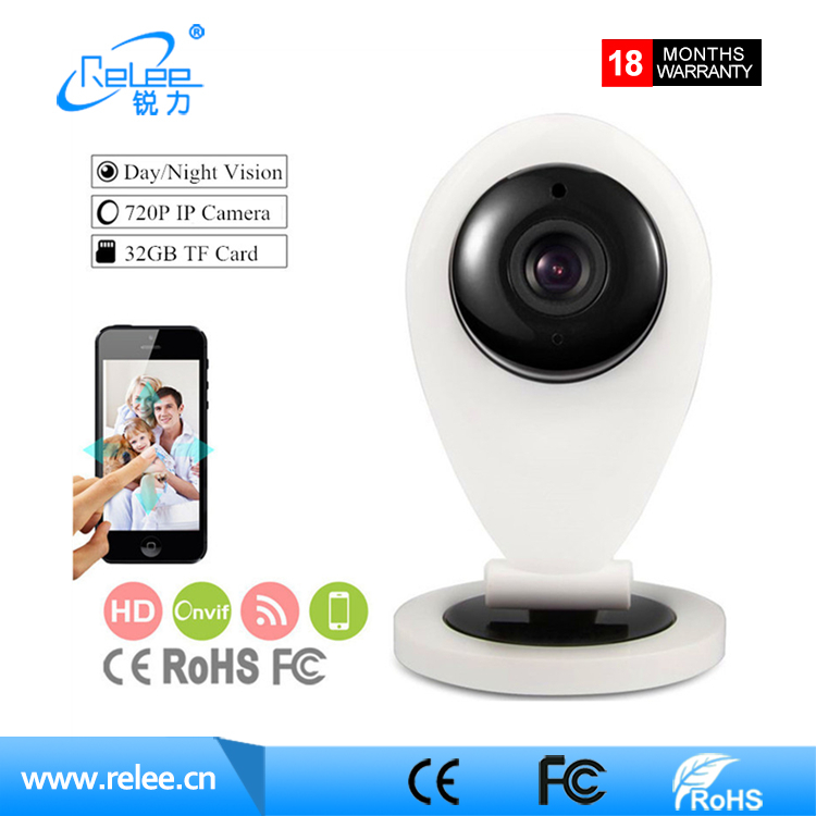 2017 hot sale wireless 720p hd ip camera small wifi ip security camera