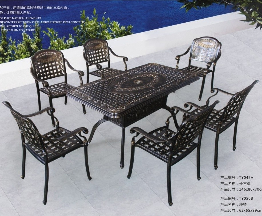 Three Piece Patio Furniture/cast Aluminum Bistro Set