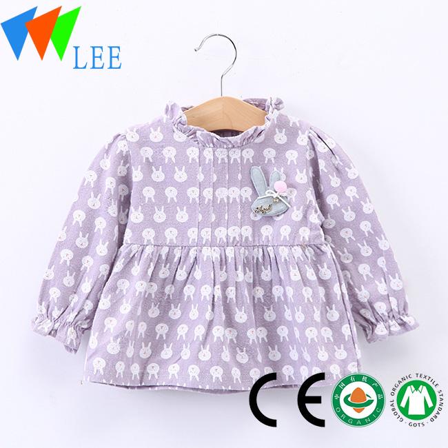 71ef6cf625d4a مصادر شركات تصنيع الصينية ملابس للأطفال والصينية ملابس للأطفال في  Alibaba.com