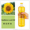 Ton price for sunflower seed oil