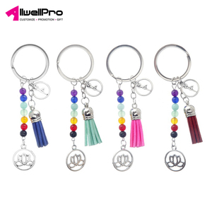 The lotus flower tassel with Six Bead Design Metal Keychain