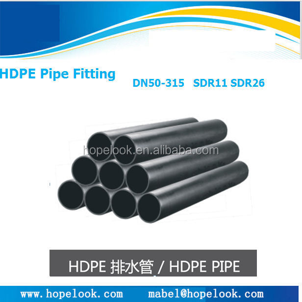 Iso Standard Drainage Hdpe Pipe,China Supplier Hdpe Pipe,Hdpe Tube ...