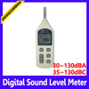 device to measure sound volume portable sound level meter
