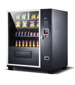 Mini Vending Machine >> Skittles Vending Machine For Sale Wholesale Suppliers Alibaba