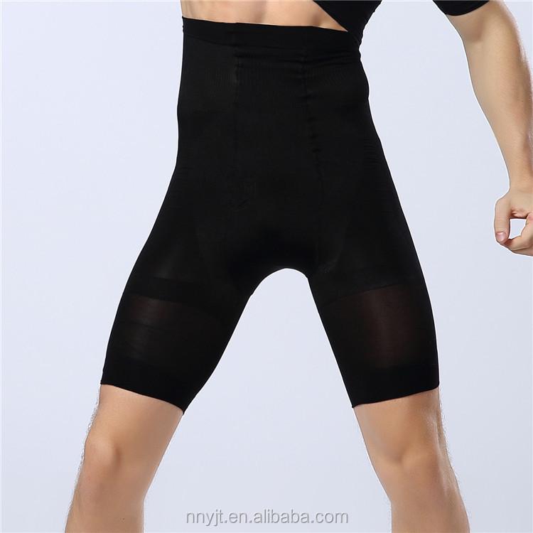 Штаны для похудения для мужчин в украине