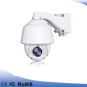 1.3mp ip camera outdoor auto tracking IR ptz inbuilt heater and fan