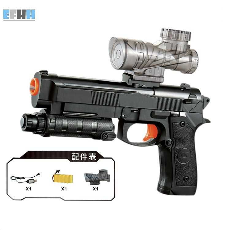 cool gun jeux achetez des lots petit prix cool gun jeux en provenance de fournisseurs chinois. Black Bedroom Furniture Sets. Home Design Ideas
