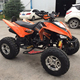 250cc quad bike 350cc top speed for adults