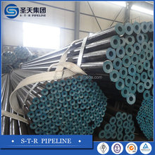 "We need 200 km pipe 20"" samless with 12mm thk. Who produce this kind of pipe"