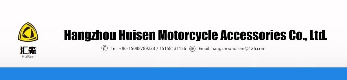 Hangzhou Huisen Motorcycle Accessories Co , Ltd  - chain, shock absorber