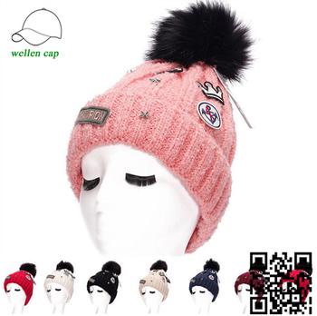Crazy Custom Winter Hats With Pom Poms 7860a016573