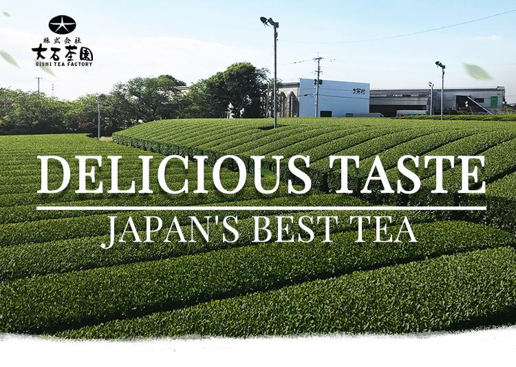 Japan Green Tea With Reasonable Price