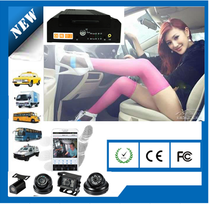 hot sale & high quality GPS 4ch TAXI mobile dvr / MDVR h.164 with 7'' monitor camera for sample demo box gps 3g 4g wifi optional