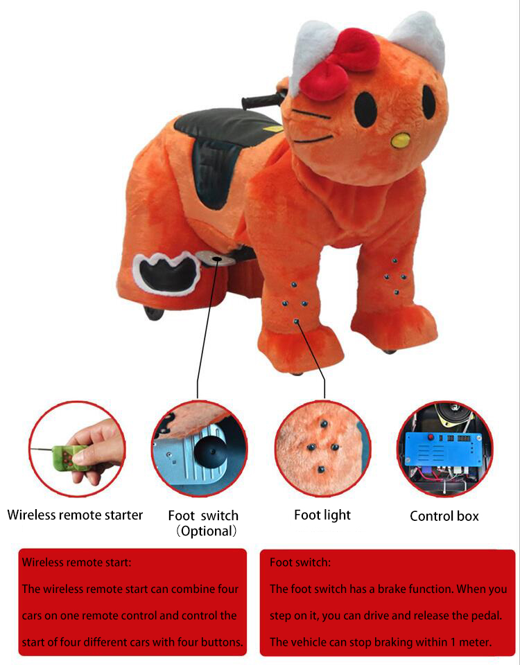 Top quality plush animal electric toy coin operated animal ride plush motorized animals