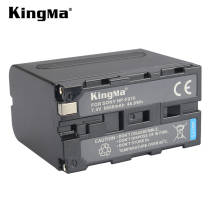 KingMa High Capacity Lithium Battery NP-F970 6600mAh Replacement Camera Battery for Sony Camera CCD-TR Series CCD-TRV