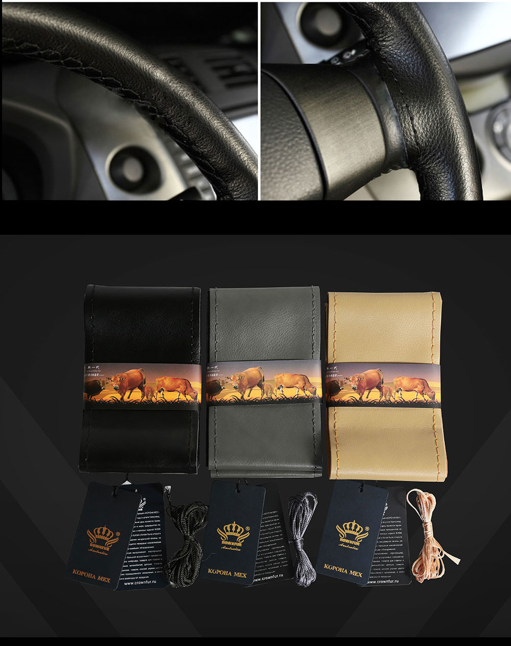 2020  wholesale leather universal slip prevence comfortable touching car interior accessories  steering wheel cover universal