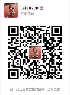 KYOK Cina Fabbricazione Scorrevole Gancio Della Tenda di Alta Qualità Tenda Ganci Ganci Magnetico Tenda di Mancanza di corrente Con Ganci H520