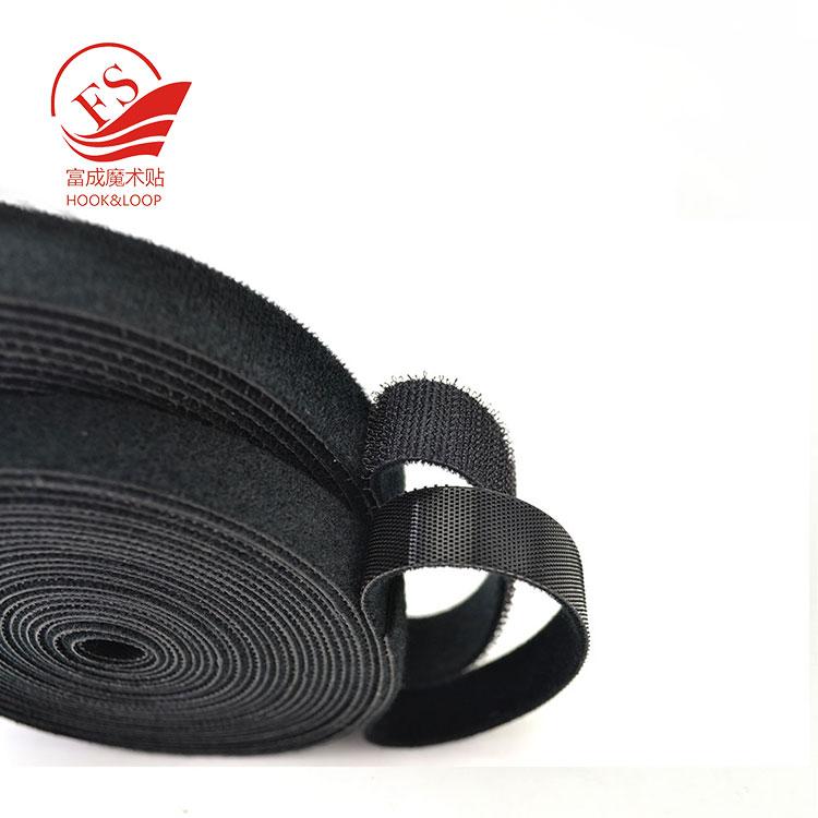 Custom 20mm black back to back hook loop fastener magic tape in black