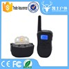 china pet products electronic anti-bark dog training shock collar with remote control