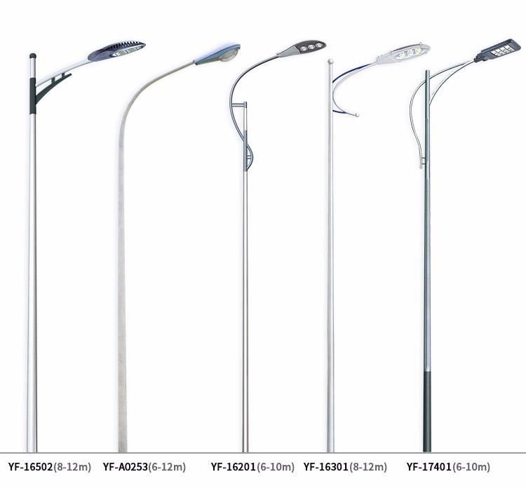Light Pole Terminology: Galvanized Steel Electric Pole Folding Street Lighting
