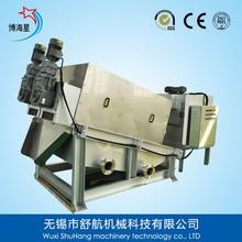 High Quality Best Selling Automatic Sludge Dewatering Machine