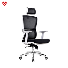 Modern pvc mesh chair luxury high back wire office chair