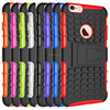 2 in 1 heavy duty Case For iphone 6s