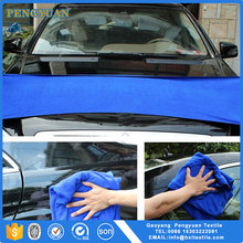 easy washing and quick drying solid microfiber cleaning cloth for car cleaning