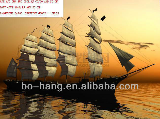 Cheap ocean freight shipping to Boma-----skype:chloedeng27