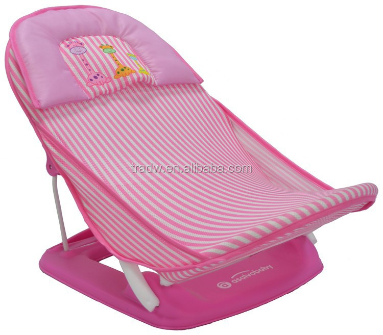 Blooming Baby Bath, Blooming Baby Bath Suppliers and Manufacturers ...