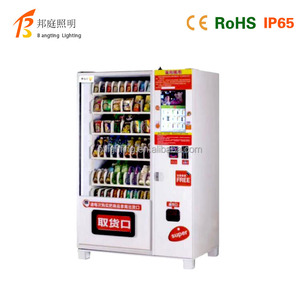 orange juice ice cream food and drinks and snack water coffee let's pizza coffee vending machine