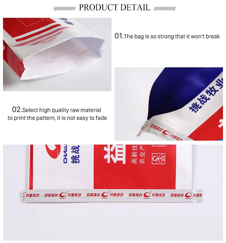 चीन में किए गए Biodegradable समग्र पीपी बुना पैकेजिंग मकई स्टार्च प्लास्टिक बैग