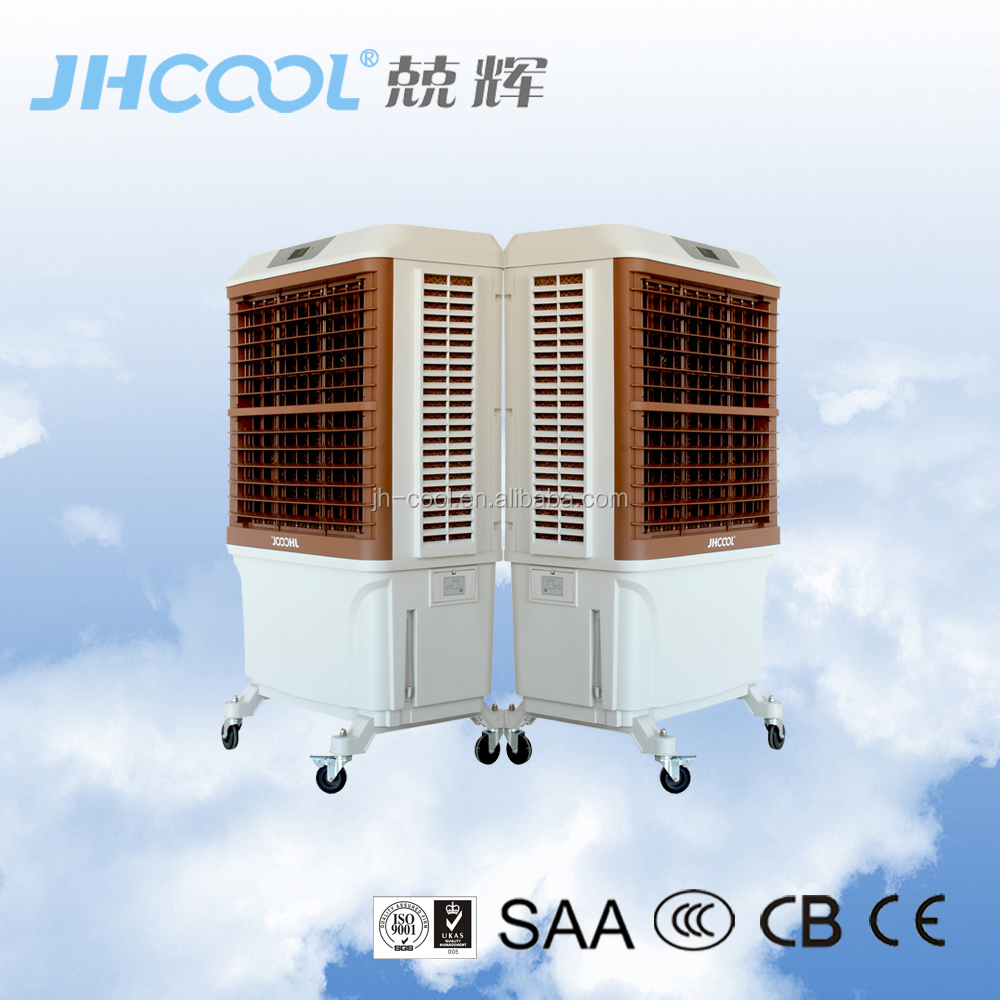 Newest Design Water Air Cooler Which Made In China Air Conditioner Come Out JHCOOL